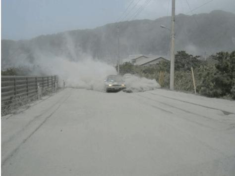 火山 噴火 火山灰